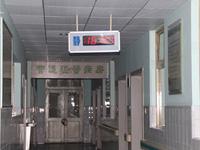 卫生院安装案例3